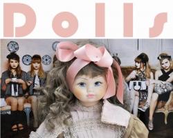 """""""Dolls"""" a Siena, dal 10 marzo la mostra fotografica di Rita Pilia di scena nel cortile del Podestà"""